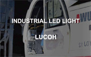 工業用LEDライト